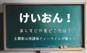 gazou-k-on.jpg