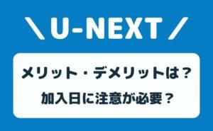 gazou-u-next.jpg